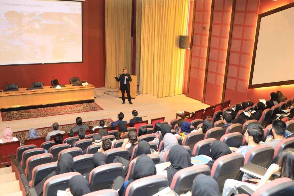 Lecture at the University of Bahrain