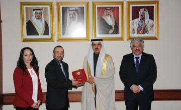 20170314-Premio-Bahrein-InnovacionEducativa