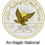 Najah_univesrity_logo